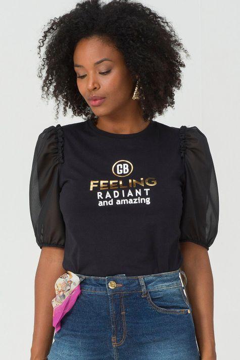 T-Shirt-Corrente